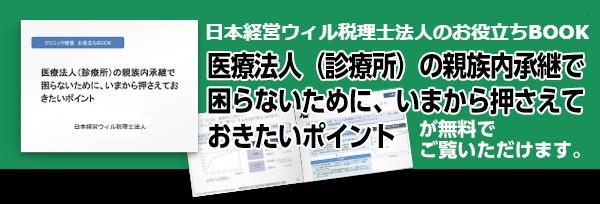 banner_ta1